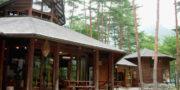 Minami-Alps Eco Village: Wild Bird Park