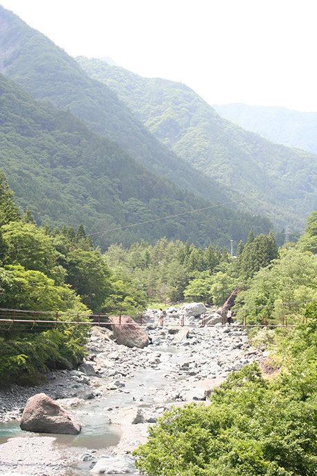 Chonkira-Seki