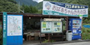 Grandma's Shop (Produce stand)