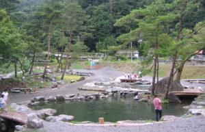 Yamamepia (Fish pond)
