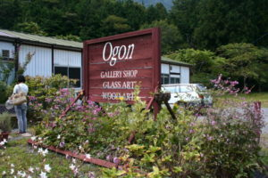 Gallery Ogon
