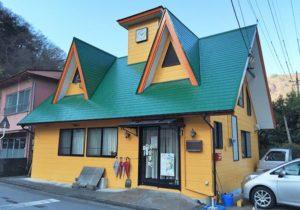 Restaurant - Yamasemi