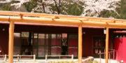 Nishiyama Hot Spring Yujima no Yu