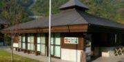 Hayakawa Auto-Camping Site