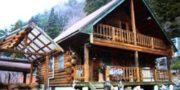 Guest House – Ebinaya