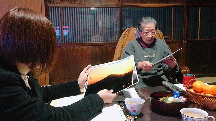 Edoya Ryokan (Inn)