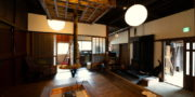 "Mountain Cottage – Japanese traditional renovated guest house ""Tsukuyomi Sansou"""