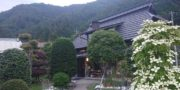 OK Farm – Japanese traditional guest house, Ookura