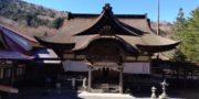 Shichimen-san Keishin-in Temple
