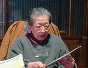 The 27th Okami (landlady): Ms. Kinu Mochizuki