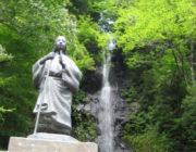 お万の方像/羽衣白糸の滝