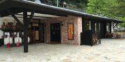 森の駅 南アルプスプラザ