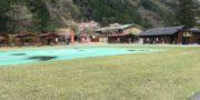 西山温泉湯島の湯 臨時休業のお知らせ