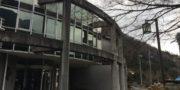 日本上流文化圏研究所