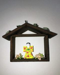 奈良田のおぼこ人形飾り/いしだふみこ