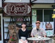木彫刻家・渕上照生さんとガラス造形家・カナイ樹美さん
