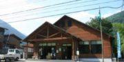 早川町森林組合 林産物直売所