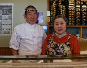 草塩温泉 竹寿司