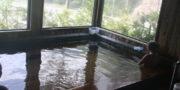奈良田の里温泉臨時休業のお知らせ